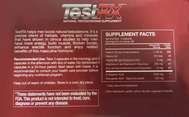 TestRX Ingredients, What's in TestRX